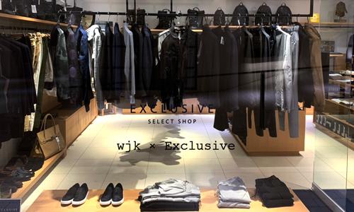 wjk Exclusive HERBIS