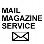 MAIL MAGAZINE SYSTEMS