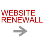 EXCLUSIVE RENEWALL