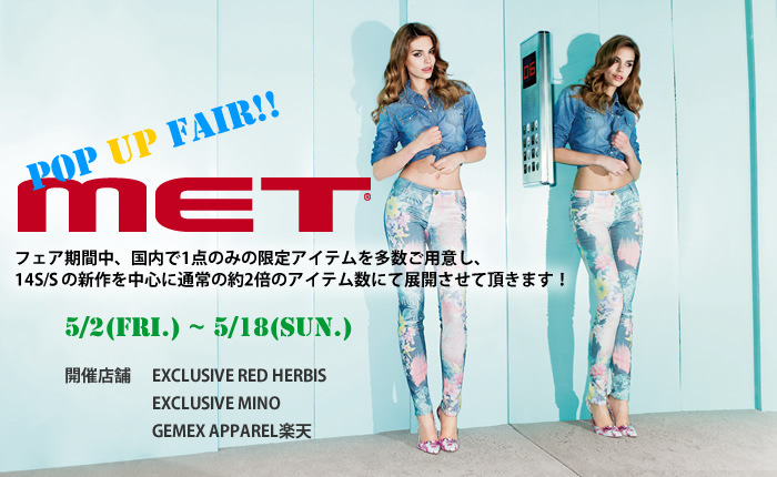 MET 14ss POP UP FAIR01
