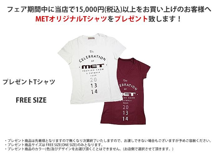 MET FAIR 2014 S/S T-Shirts