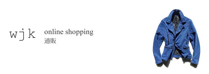 wjk_online_store_bnr