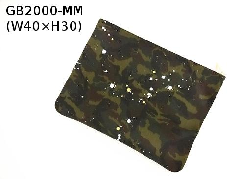 gb2000mm-01