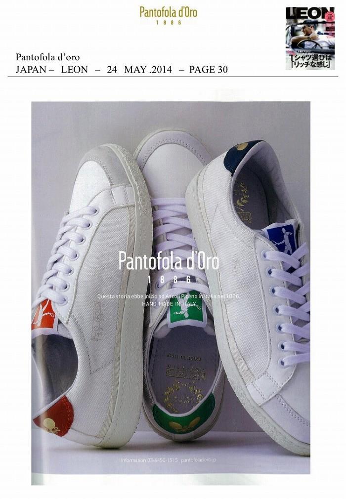 pantofola-000